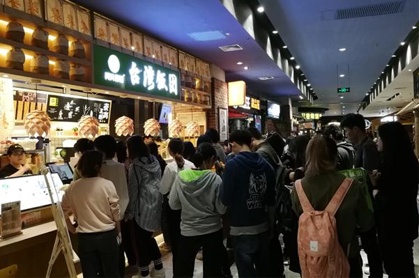 两只老饕台湾饭团银泰创意城店