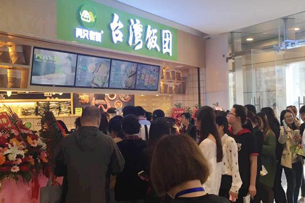 武汉台湾饭团越秀星汇维港店